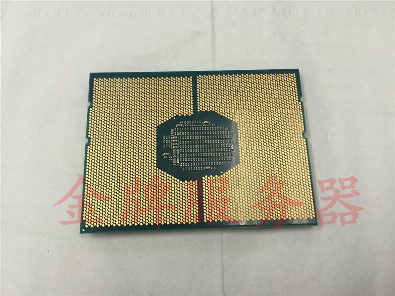 xeon-e5-2699-v5-2